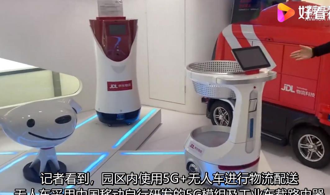 """应用牵引,上海激发""""5G+无人车""""化学反应"""
