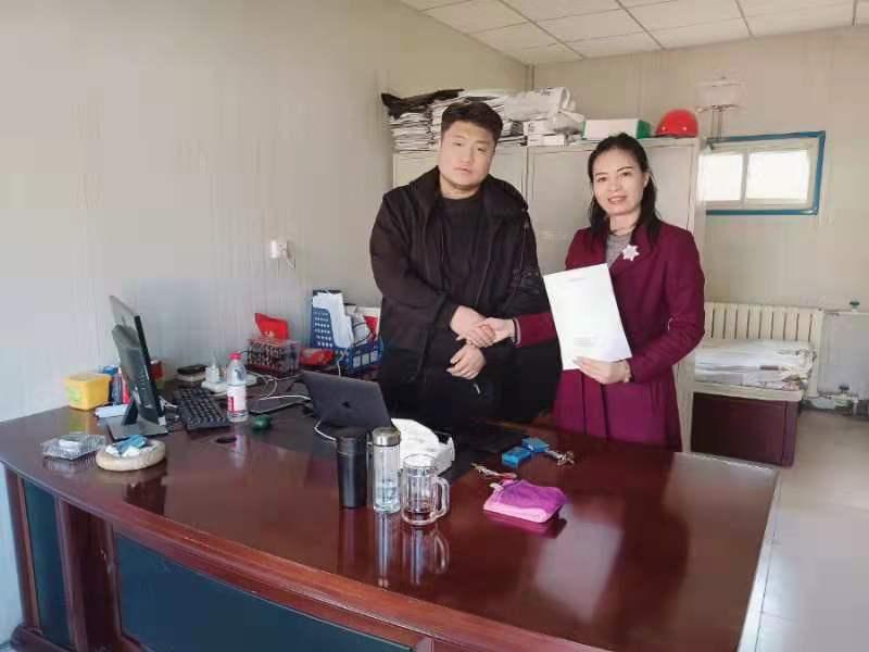 我公司与榆林市人民检察院签订供暖系统改造合同