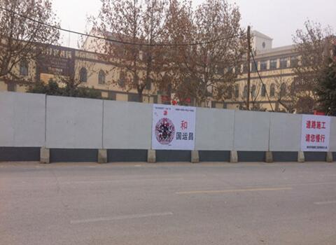 陕西市政护栏