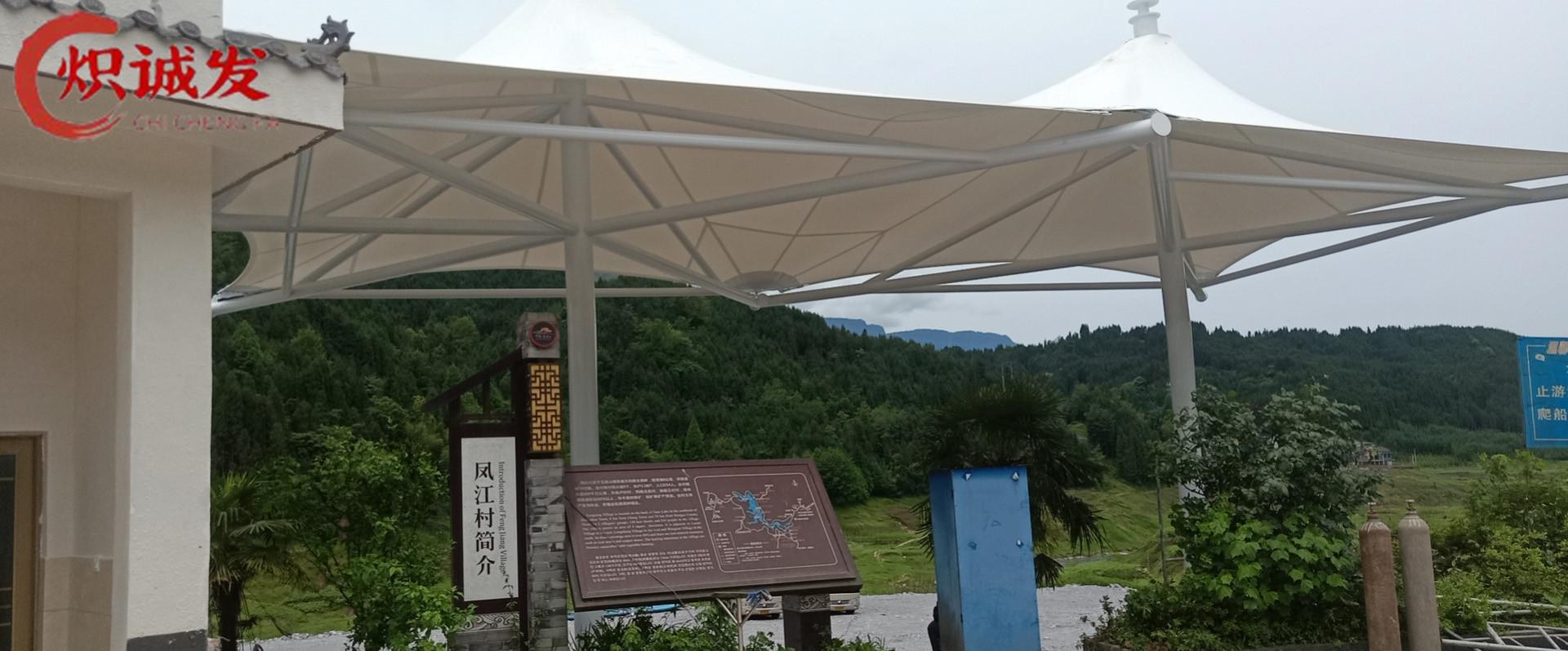 四川张拉膜-瓦屋山漂流中心景观膜结构工程