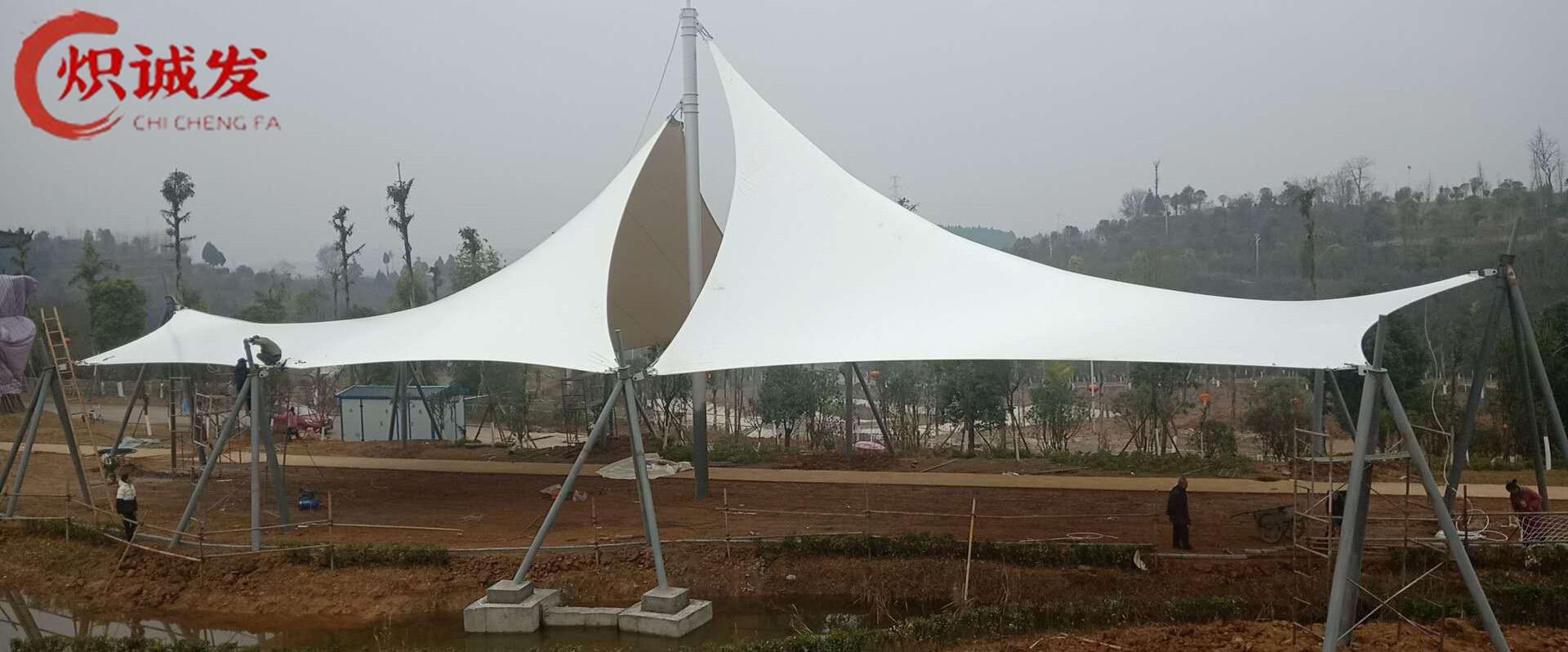 绵阳太乙仙山植物园景观膜结构工程
