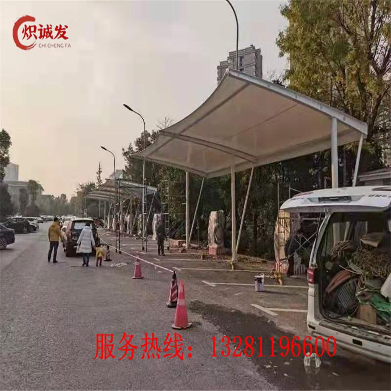 壁山区新人民医院充电桩膜结构车棚工程