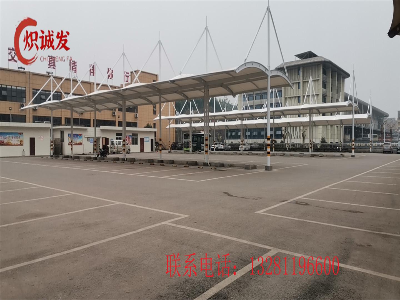 宜宾江安公交总站充电桩膜结构车棚工程