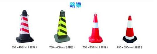 郑州交通设施厂家