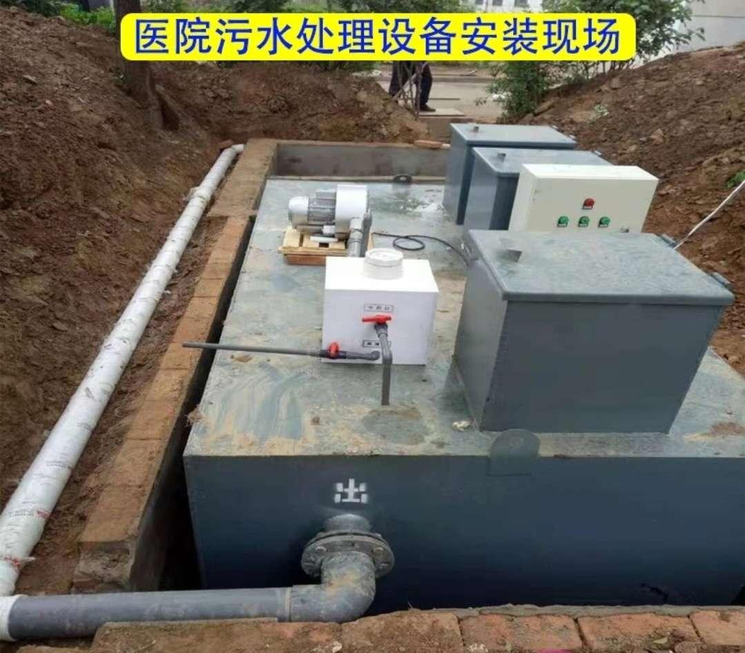 医院污水处理安装现场