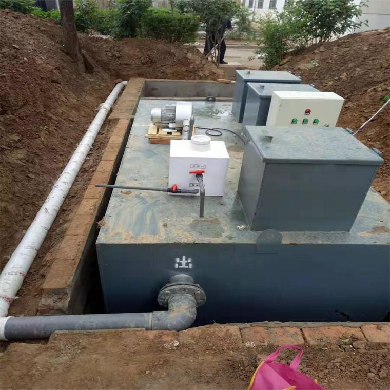 兰州一体化污水处理