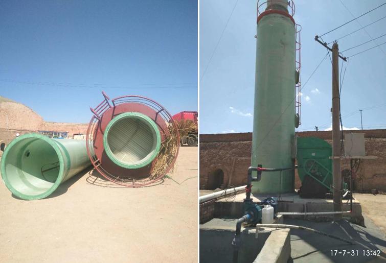 脱硫水处理系统