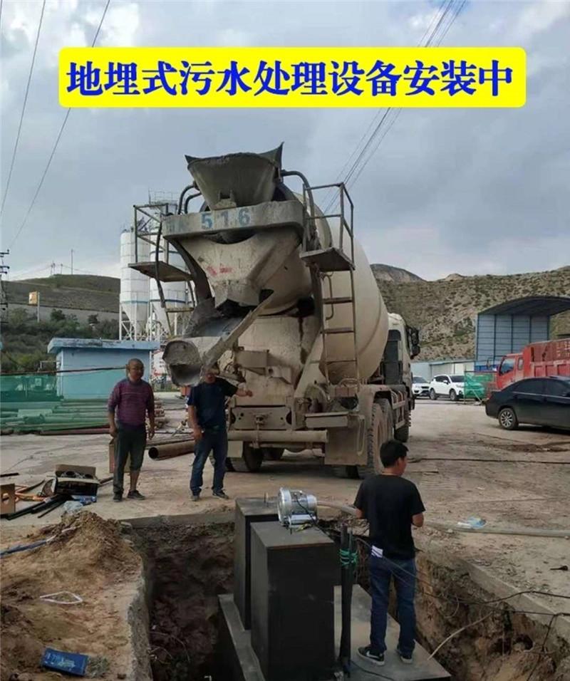 地埋式生活污水处理设备使用的处理技术介绍