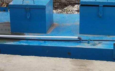 乡村污水处理设备是选用生物处理工艺的优势