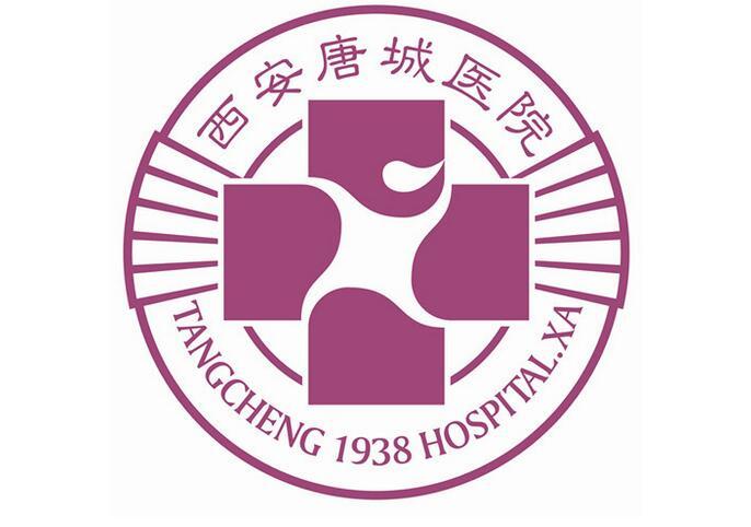 西安唐城医院