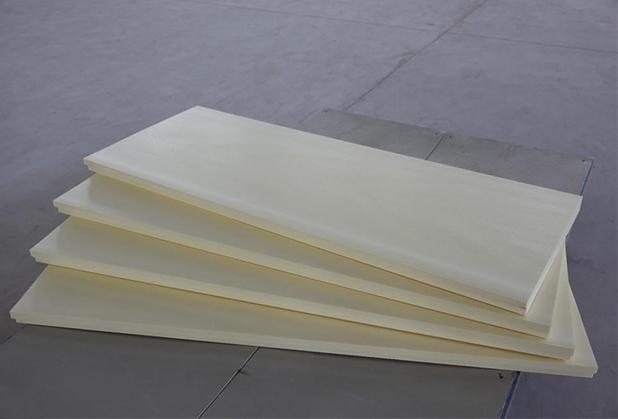 四川XPS挤塑板批发