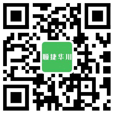 成都市顺捷华川新型建材有限公司