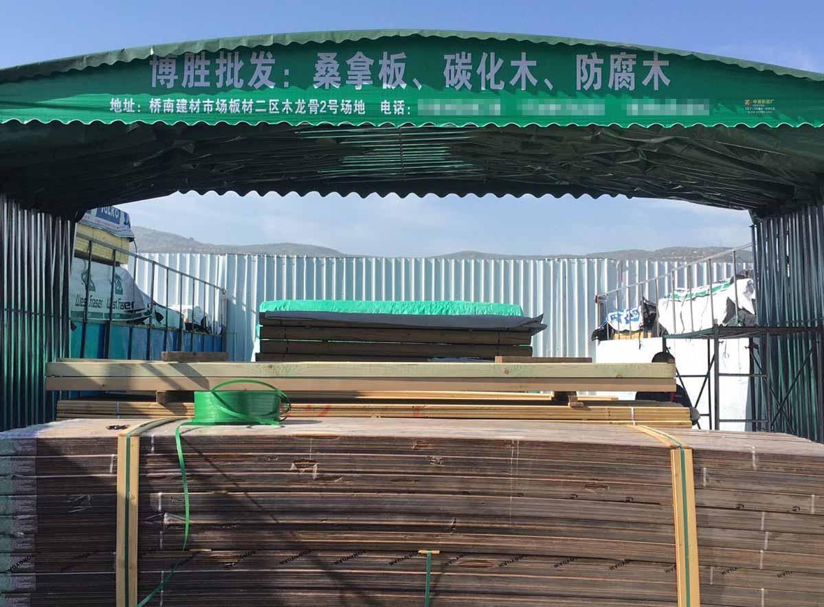 甘肃天水南桥建材市场有限公司