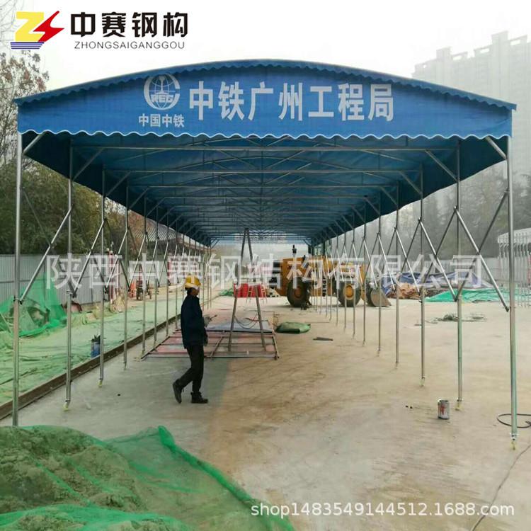 陕西移动式雨棚