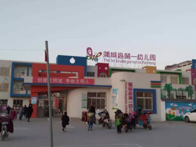 蒲城县..幼儿园质感真石漆