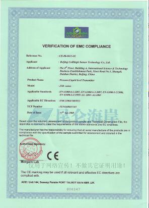 压力液位变送器CE认证