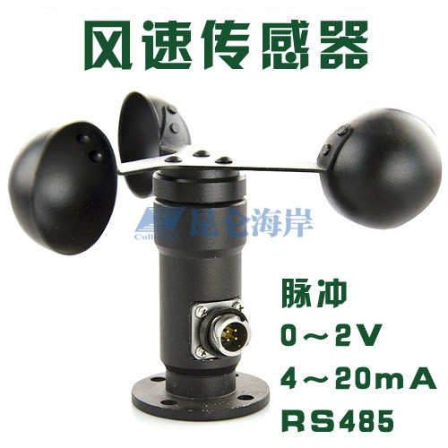 JHFS-W1风速传感器