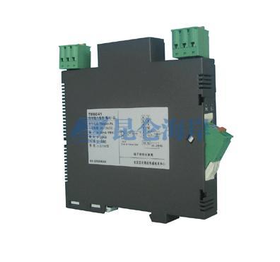 西安KL-F系列回路供电 · 二线制热电偶或毫伏信号输入隔离器