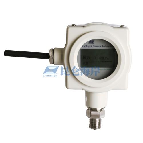 JYB-KB-CW2000无线压力传感器、变送器