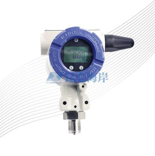 西安NB系列无线压力变送器