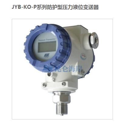 压力传感器的压电原理以及应用