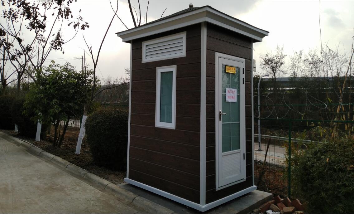 成都天際線房車露營廁所