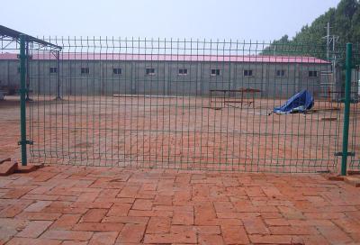 双边防护网