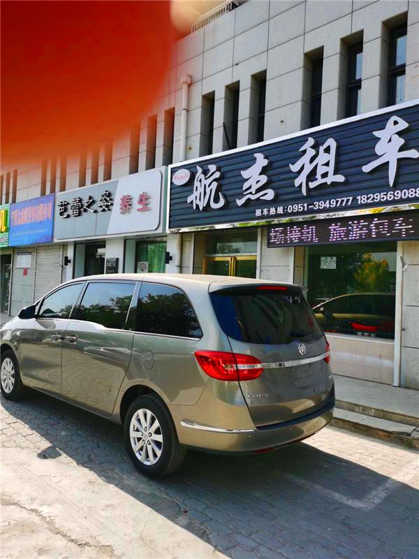 银川旅游租车公司