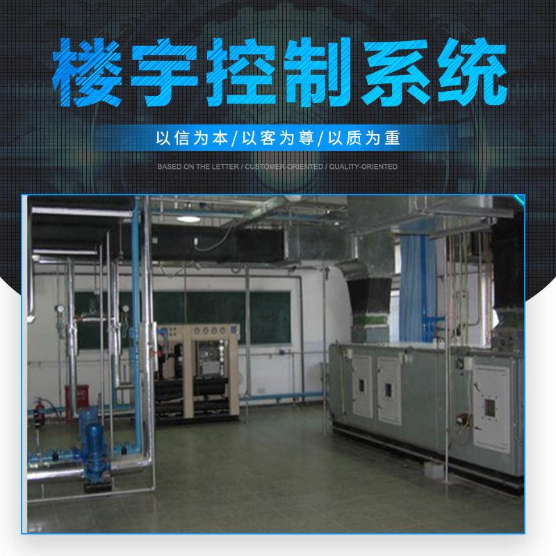 晋城楼宇自动化控制系统