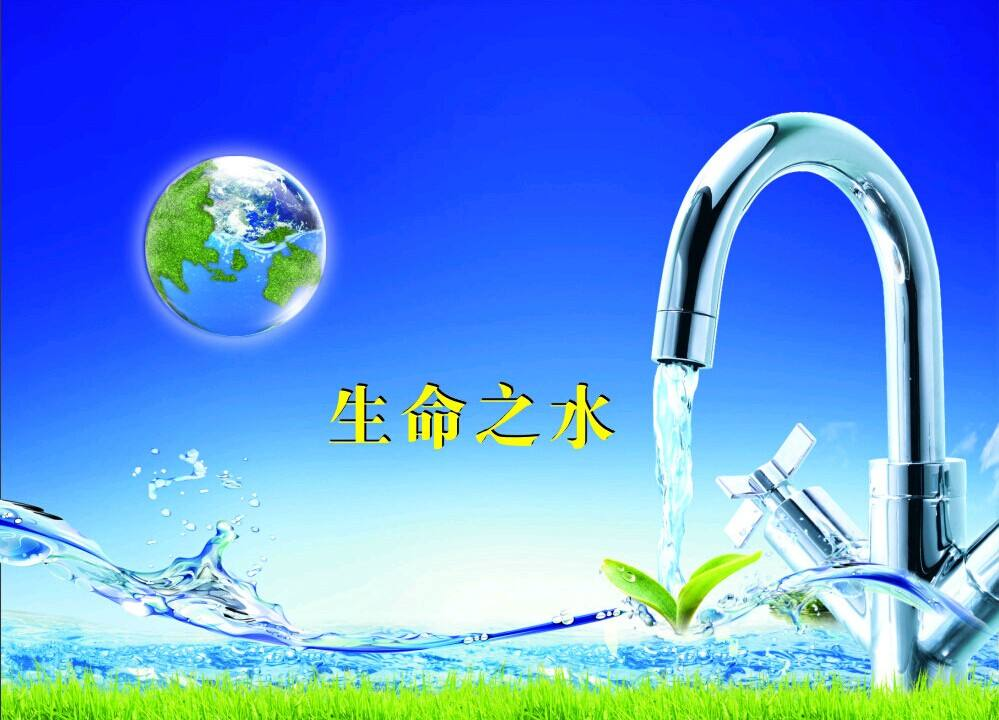 宜昌水环保
