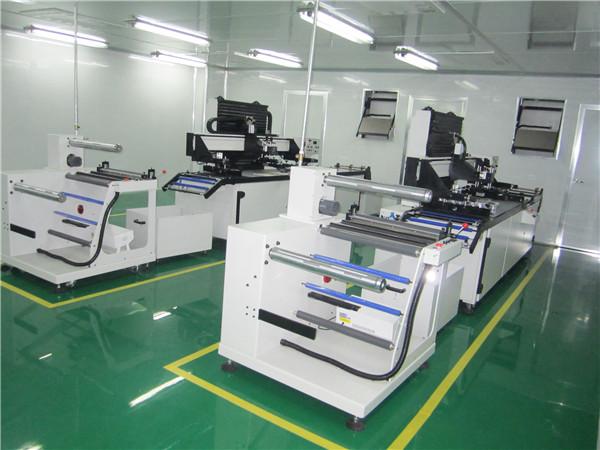 河南全自动丝光印刷机