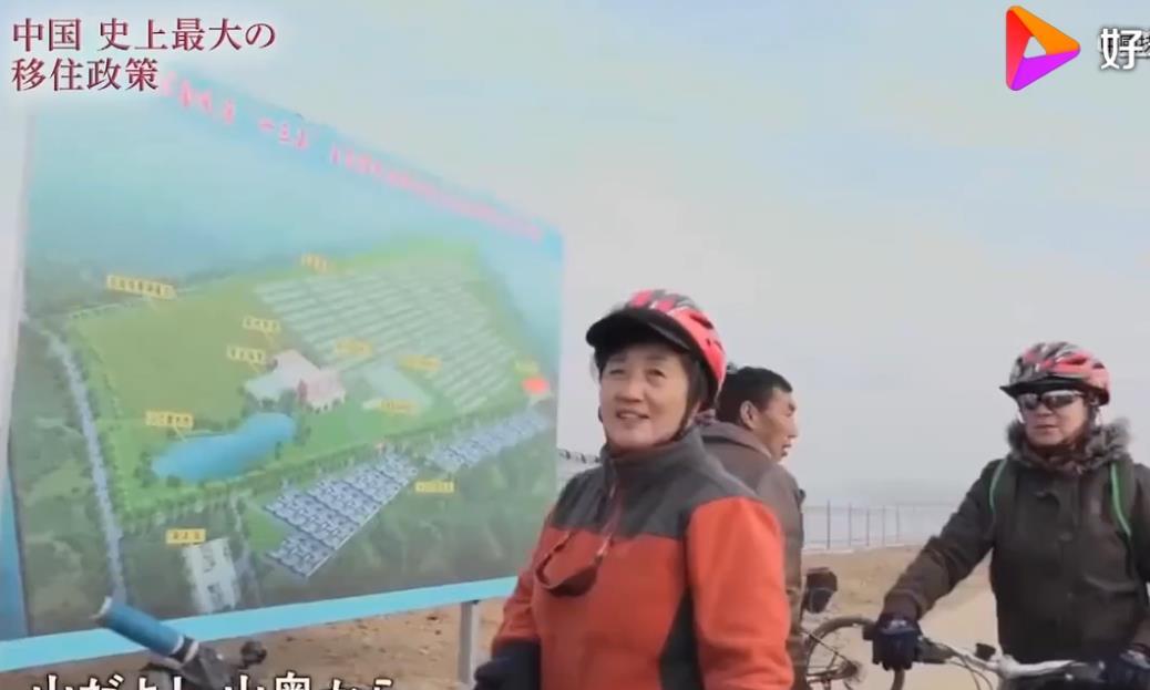 后扶贫时代,中国近千万搬迁移民生活如何?