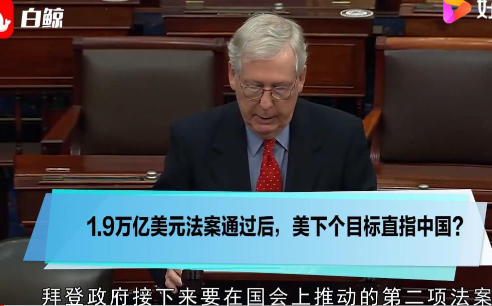 """美参议院通过一项法案 投资2000亿美元""""应对中国"""""""