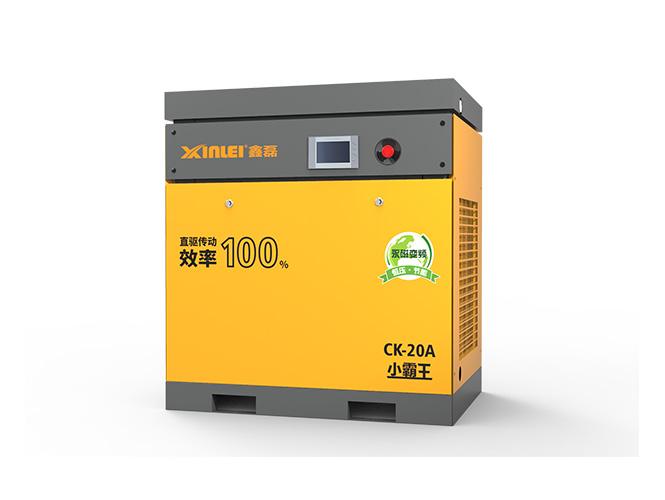 来看看陕西压缩机厂分享的空气压缩机的清洗操作步骤吧,在操作中可别搞错了