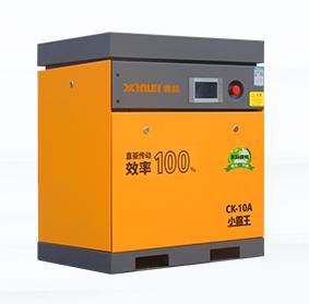 关于陕西空压机排气含油6个故障问题,这样做分分钟解决!