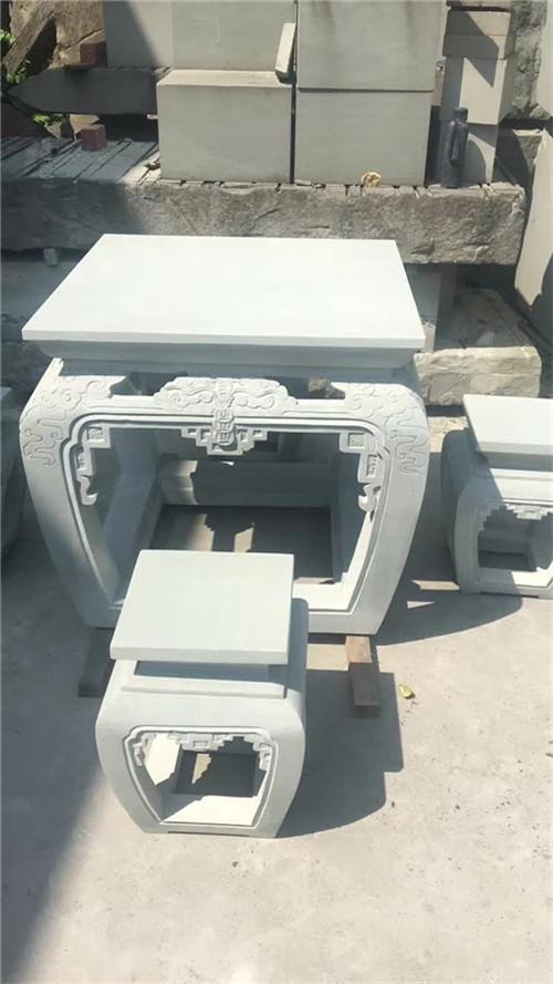 青砂岩方桌