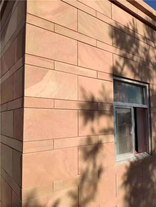 四川红砂岩干刮外墙