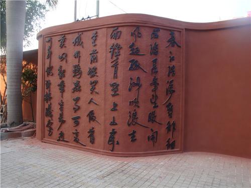 红砂石工程