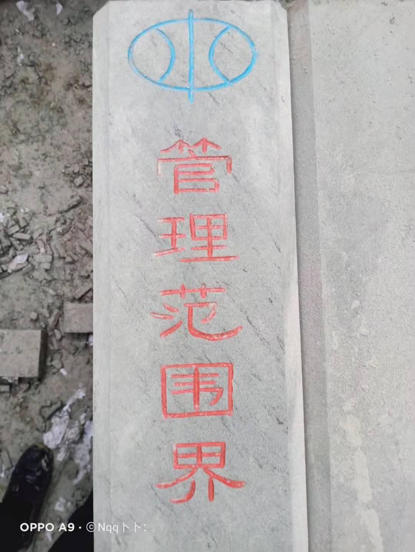 成都青砂石雕刻工程案例
