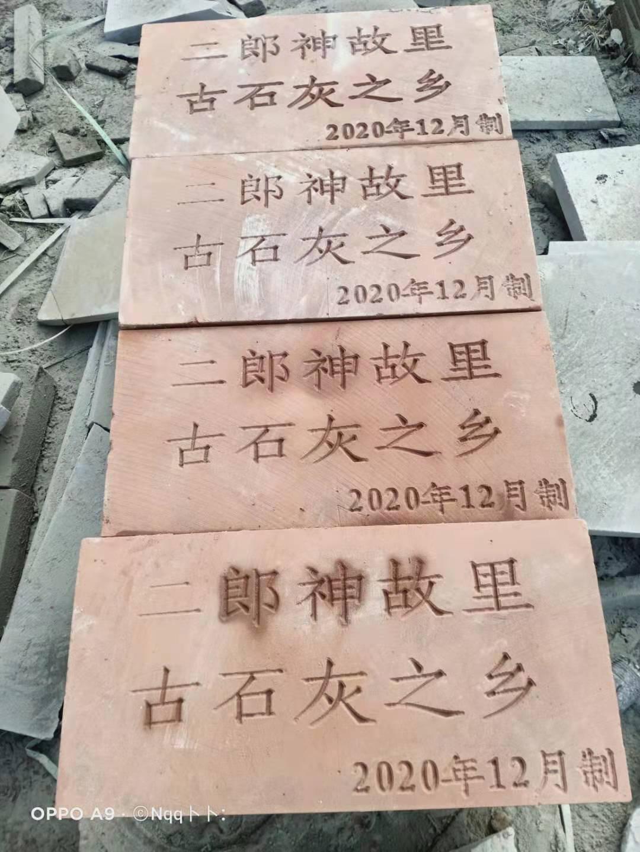 四川红砂石雕刻工程案例