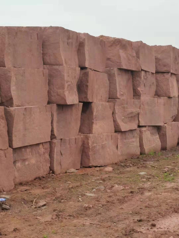 红砂石毛料