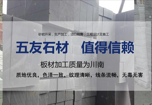 资中县美高梅网址有限责任公司