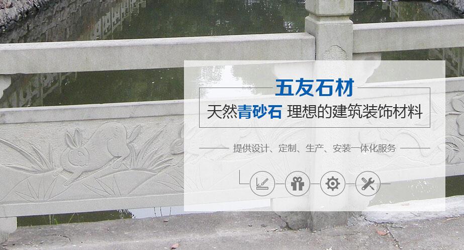 四川青manbetx官网手机版