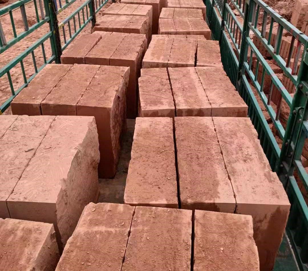 四川红砂石毛板