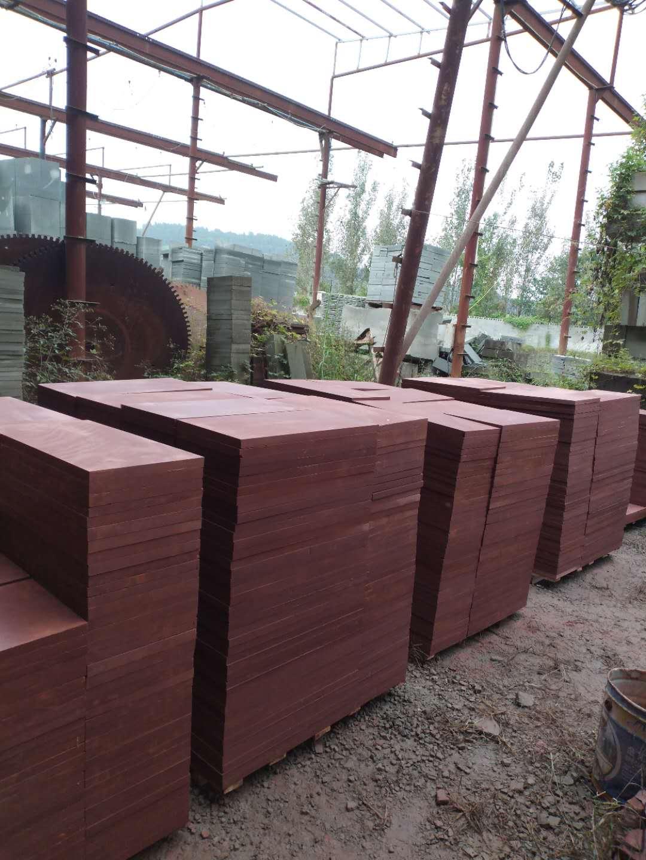 四川红砂石工程板