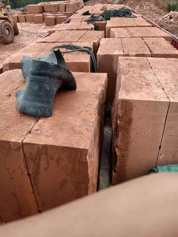 红砂石毛板生产基地