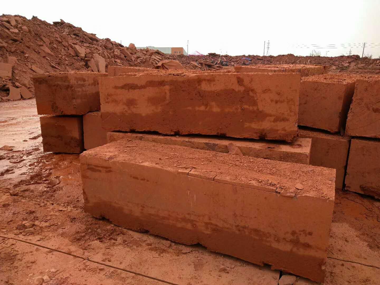 紅砂石礦山基地