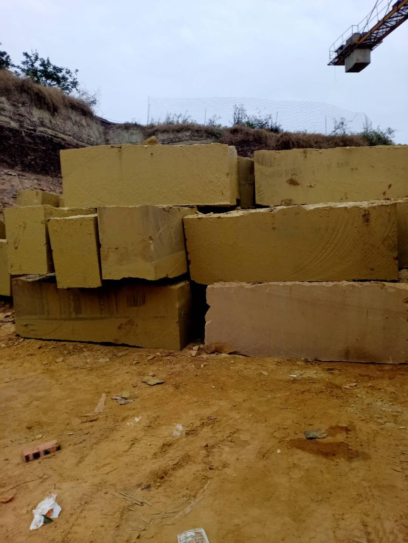 黄砂石矿山