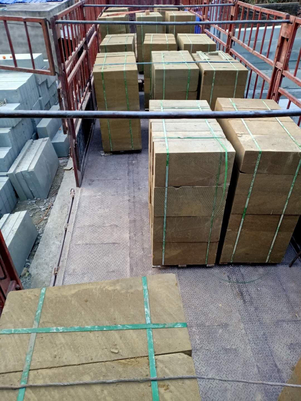 黄砂石工程板