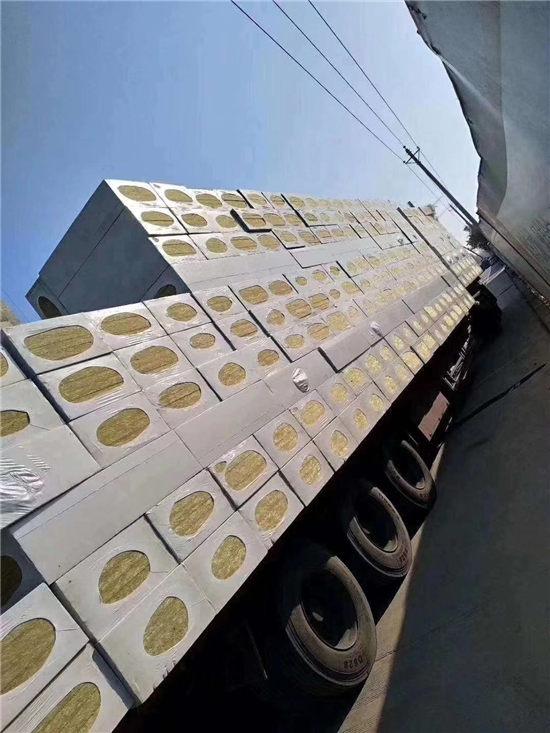 陕西岩棉保温装饰板销售